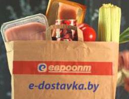 с 30 марта 2016 года в интернет-гипермаркете «Е-доставка»  действует новая система скидок