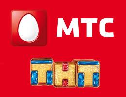 Телеканал ТНТ теперь и в смартфоне абонентов МТС