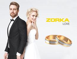 В сети ювелирных магазинов ZIKO скидки от 10% до 20% на обручальные кольца на заказ